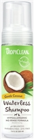 TROPICLEAN HYPOALLERGENIC WATERLESS SHAMPOO FOR PETS, 7.4 FL OZ