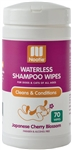 NOOTIE Waterless Shampoo Wipes  Japanese Cherry Blossom
