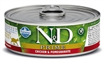 Farmina Natural & Delicious Prime Feline Chicken & Pomegranate Cans for Cats