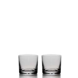 Ascutney Rocks Glasses in Gift Box - Set of 2 by Simon Pearce