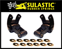 Sulastic SC-07, rubber cushion helper spring
