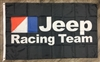 JEEP RACING 3FT X 5FT