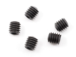 Robinson Racing 4x4mm Set Screw (5) (5mm Pinion)