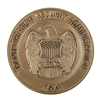 TSA Agency Coin - Antique Brass