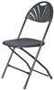 "<span style=""font-size: 11pt; color: rgb(0, 0, 128);"">Black Fan Folding Chair </span0"