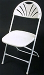 Fan Back Folding Chair Cheapest Prices