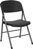 Black Comfort Folding Chair