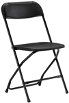 Black Plastic Folding Chair - Cheap Prices Poly Folding Chair