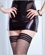 Plus Size Black Wetlook Skirt