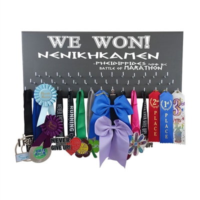 We Won Battle Marathon - Medal display rack