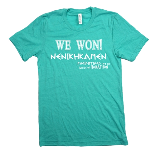 Marathon Tee Shirt - We Won - For Runners