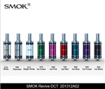 SmokTech Revive DCT (Dual Coil Tank) 5ml
