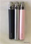 Joye Ego-C Twist 650 MAH Battery