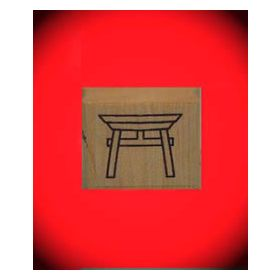 Chinese Gate Art Rubber Stamp