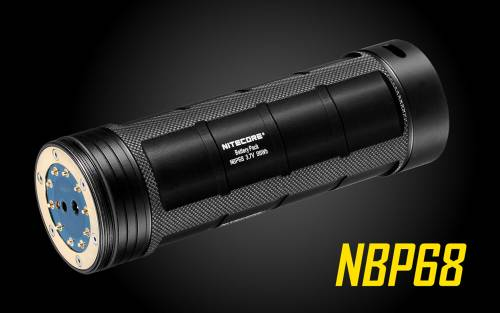 Nitecore NBP68 Rechargeable Battery Pack