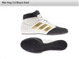 adidas Mat Hog 2.0 Black Gold