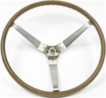 1968 - 1969 Firebird Deluxe Wood Steering Wheel
