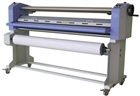 Gfp 563TH MaxPro Top Heat Laminator