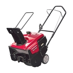 Honda HS720AM Single stage Snow Thrower