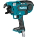 Makita XRT01ZK 18V LXT Lithium-Ion Brushless Cordless Rebar Tying Tool
