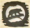 Rustic Metal Trivet- Bear Design