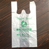 Compostable Natur-Bag T Shirt Bag