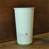 Planet+ Compostable Hot Cup 20 oz