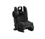 Magpul MBUS Back-Up Folding Rear Sight
