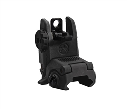 Magpul MBUS Gen2 Back-Up Rear Sights