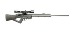 Heckler & Koch PSG1 Semi-Auto Sniper Rifle | Complete Kit