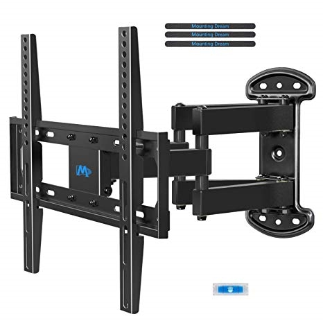Articulating Mount - AM