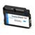 Premium Compatible HP CN054AN Cyan Ink Cartridge (No. 933XL)
