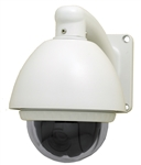 First Alert BRK PRO-CDP480 1/3 Sony Interline Transfer CCD PTZ Mini Dome Wired Indoor/Outdoor Color Camera with Night Vision