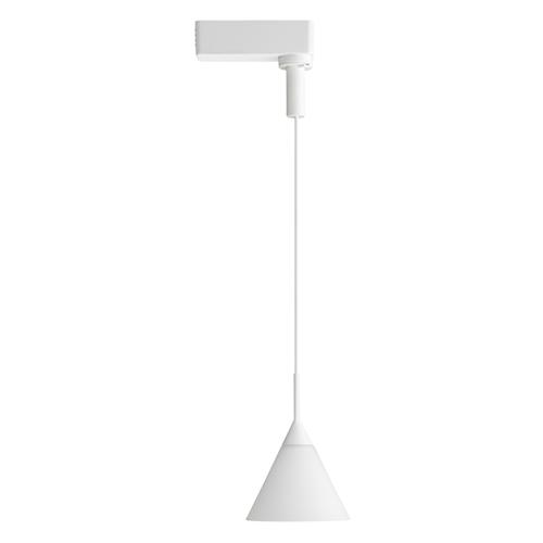Juno Track Lighting R761wh Trac Lites Low Voltage Decorative Pendants Small Cone 50w Bi Pin White Color