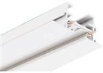 Juno Track Lighting T18WH (TREC 8FT WH) 8 ft Track - Trac Master Recessed Trac Track System, White Color