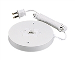 Juno Track Lighting T42WH (T42N-WH) Weighted Base, White Color