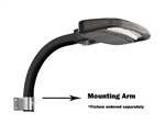 Lithonia OMA 18 DDB U Mounting Arm