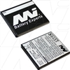 Mobile Phone Battery suitable for Samsung Galaxy SII 4G
