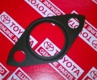 1JZ/2JZ Turbo Oil Drain to Pan Gasket