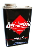 OS Giken OS-250R Full Synthetic Gear Oil