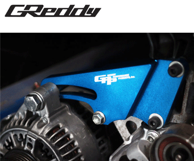 Greddy Racing Alternator Bracket 2JZGTE