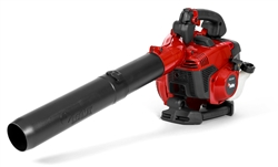 HBZ260R<br>RedMax Handheld Blower<br>Air flow in pipe: 459 cfm