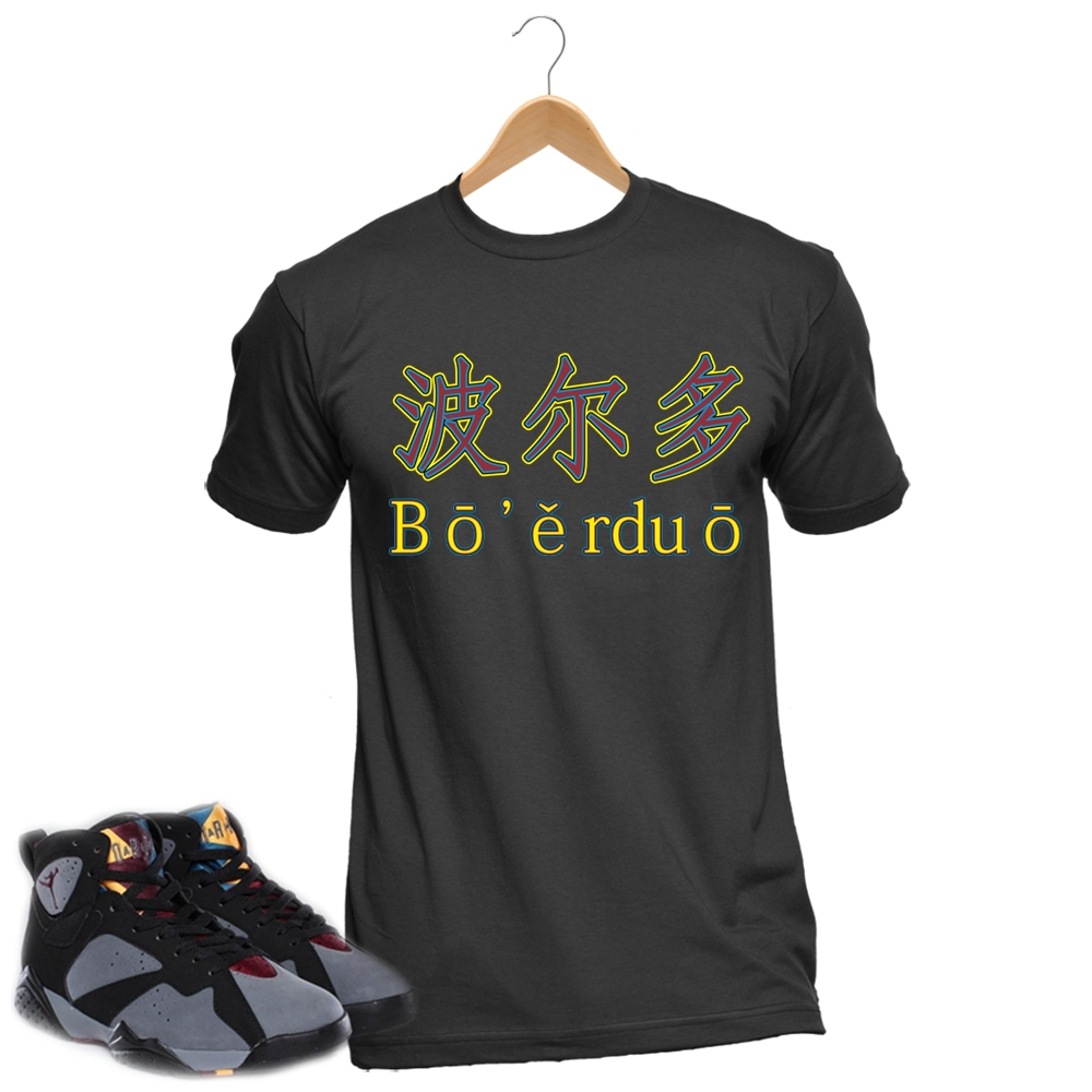 29247017f515dd Bordeaux Chinese Black Custom T Shirt Retro Jordan 7 Sneaker ...