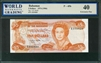 Bahamas, P-45b, 5 Dollars, 1974 (1984), Signatures: J.H. Smith,  40 Extremely Fine