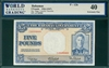 Bahamas, P-12b, 5 Pounds, 1936 (1947), Signatures: Higgs/Latreille/Burnside,  40 Extremely Fine, COMMENT:  graffiti
