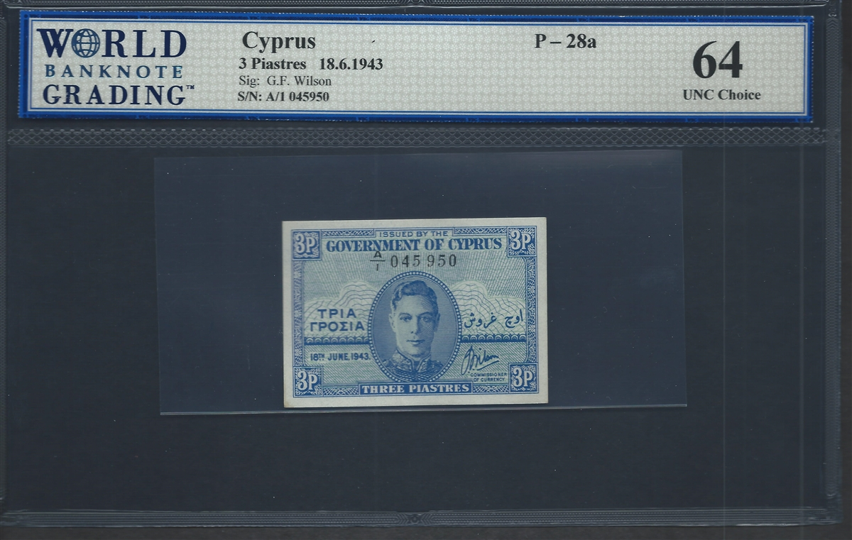 Cyprus 10 Pounds UNC P-62e 2005
