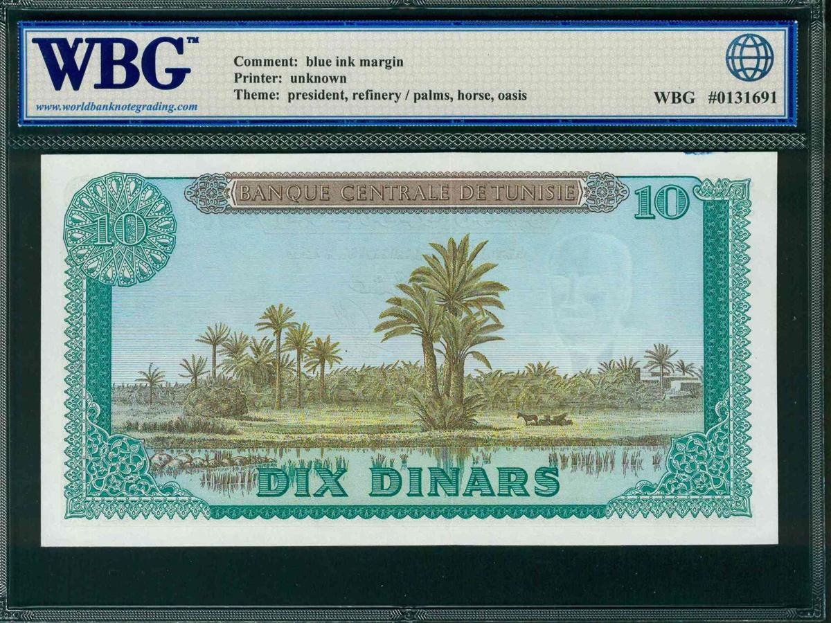 Paper Money: World Coins & Paper Money Tunesien 20 Dinar 1992 Unc-p 88