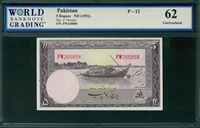 Pakistan, P-12, 5 Rupees, ND (1951), Signatures: Z. Hussain, 62 Uncirculated