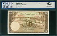 Pakistan, P-13, 10 Rupees, ND (1960), Signatures: S.A. Hasnie, 62Q Uncirculated