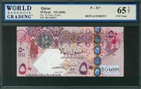 Qatar, P-31*, 50 Riyals, ND (2008), Signatures: Al-Thani/Kamal, 65 TOP UNC Gem, REPLACEMENT